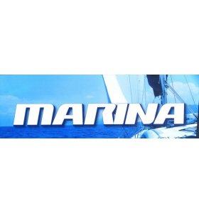 Marine Marina (3)
